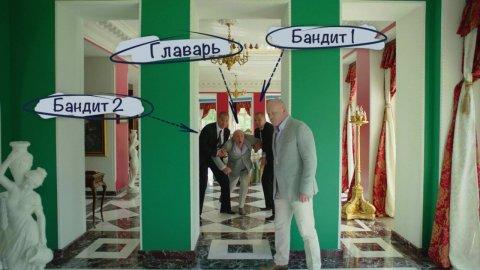Как я стал русским 1 сезон 5 серия, кадр 12