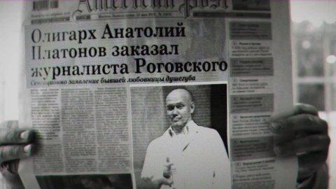 Как я стал русским 1 сезон 7 серия, кадр 14