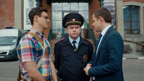 Как я стал русским 1 сезон 7 серия, кадр 23