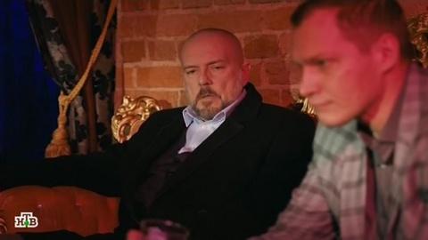 Канцелярская крыса 1 сезон 12 серия, кадр 3