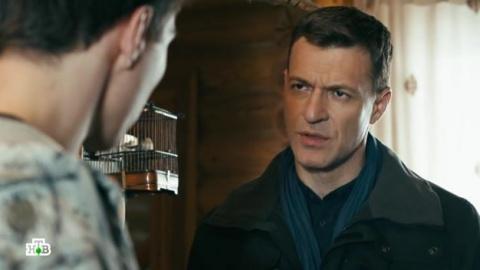 Канцелярская крыса 1 сезон 13 серия, кадр 3