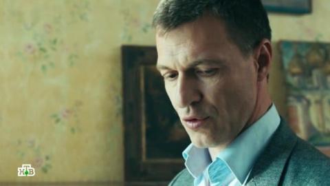 Канцелярская крыса 1 сезон 16 серия, кадр 5