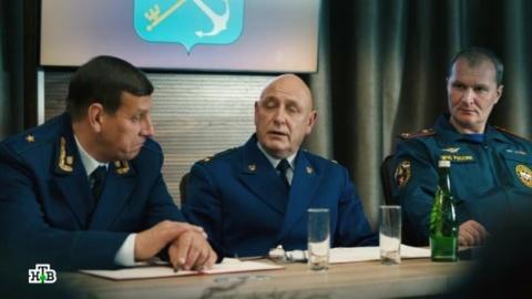 Канцелярская крыса 1 сезон 2 серия, кадр 6
