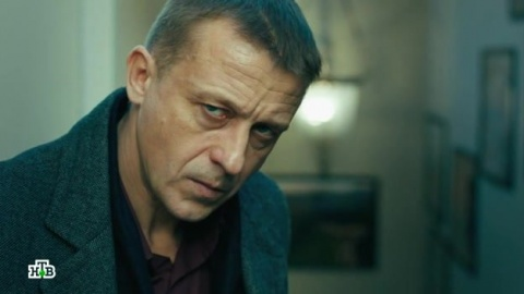 Канцелярская крыса 1 сезон 6 серия