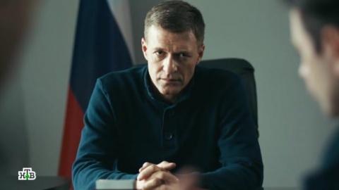 Канцелярская крыса 1 сезон 9 серия, кадр 3