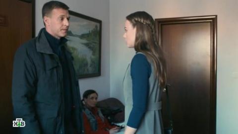 Канцелярская крыса 1 сезон 9 серия, кадр 4