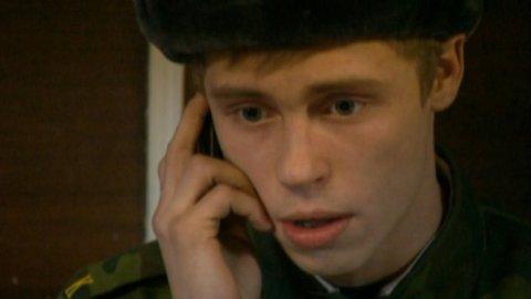Кремлевские курсанты 1 сезон 53 серия