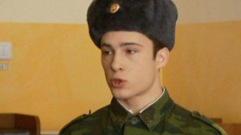 Кремлевские курсанты 1 сезон 54 серия