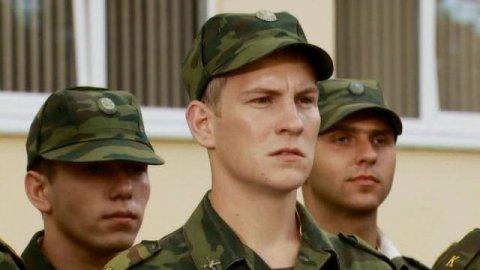 Кремлевские курсанты 1 сезон 6 серия