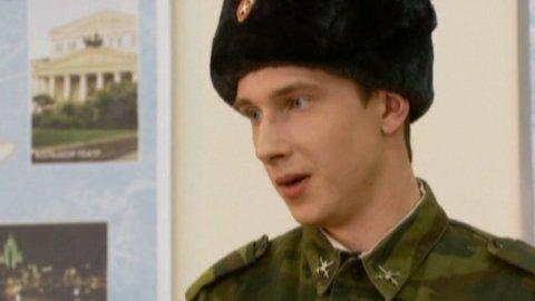 Кремлевские курсанты 1 сезон 72 серия