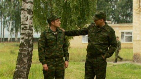 Кремлевские курсанты 2 сезон 1 серия