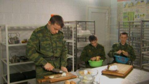 Кремлевские курсанты 2 сезон 70 серия