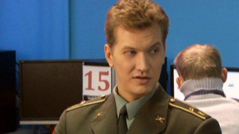 Кремлевские курсанты 2 сезон 74 серия