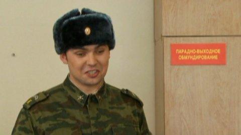 смотреть кремлёвские курсанты 1 сезон все серии в hd 720