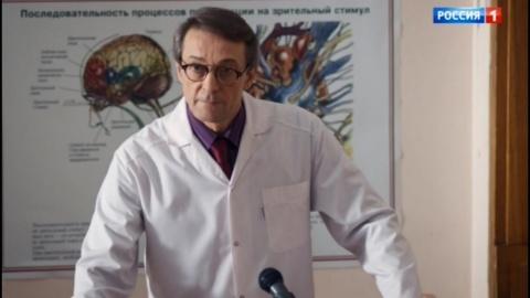 Круговорот 1 сезон 8 серия, кадр 4
