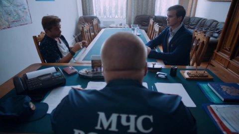 Крыша мира 1 сезон 4 серия, кадр 4