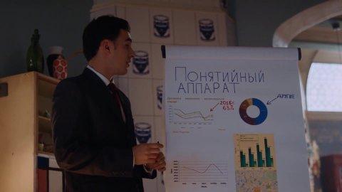 Крыша мира 1 сезон 5 серия, кадр 20