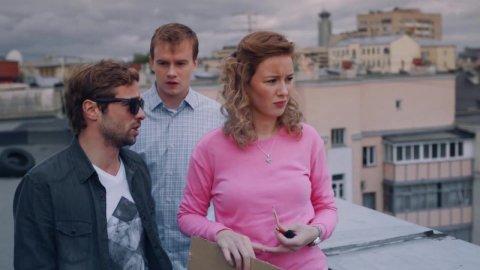 Крыша мира 1 сезон 5 серия, кадр 19