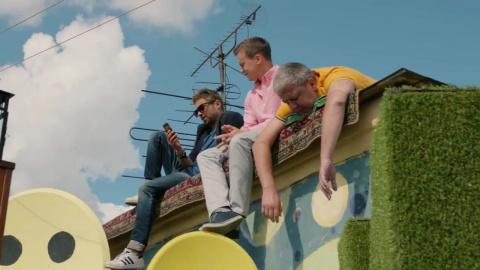 Крыша мира 2 сезон 12 серия, кадр 4