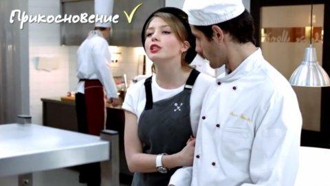 Кухня 3 сезон 17 серия, кадр 3