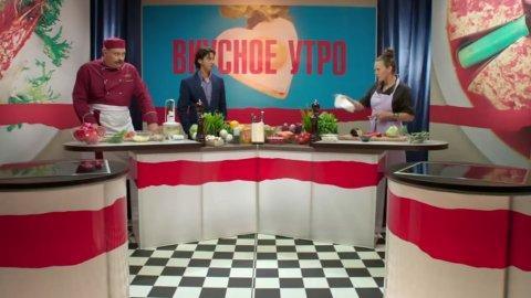Кухня 1 сезон 8 серия