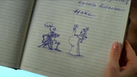 Кухня 5 сезон 1 серия, кадр 10