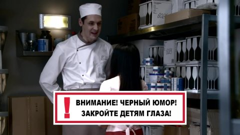 Кухня 5 сезон 13 серия, кадр 24