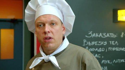 Кухня 5 сезон 13 серия, кадр 3