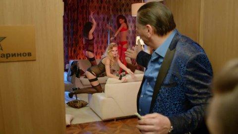 Кухня 5 сезон 13 серия, кадр 40