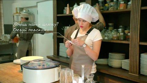 Кухня 5 сезон 19 серия, кадр 2