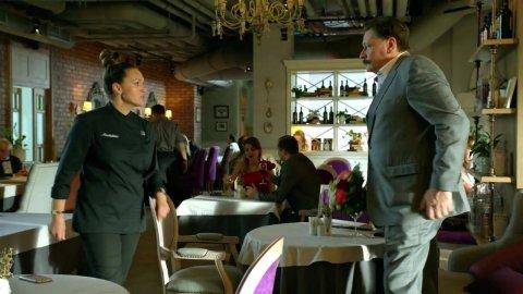 Кухня 5 сезон 4 серия, кадр 12