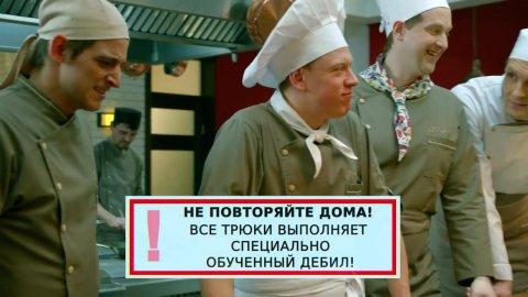 Кухня 5 сезон 5 серия, кадр 2