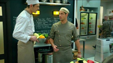 Кухня 5 сезон 9 серия, кадр 5