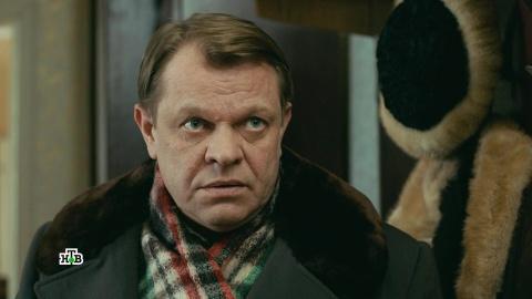 Купчино 1 сезон 5 серия, кадр 4