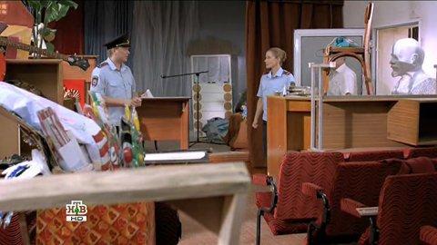 Курортная полиция 1 сезон 1 серия, кадр 11