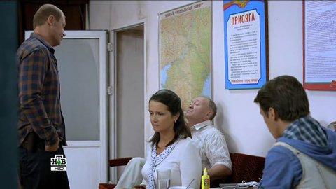 Курортная полиция 1 сезон 1 серия, кадр 16