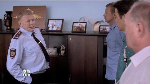 Курортная полиция 1 сезон 1 серия, кадр 9
