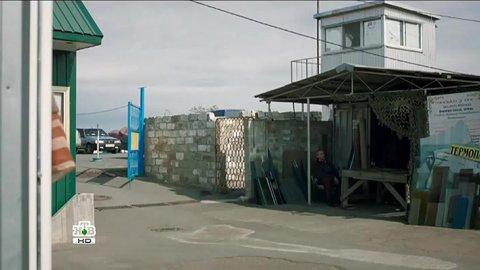 Курортная полиция 1 сезон 15 серия