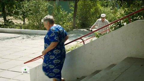 Курортная полиция 1 сезон 16 серия