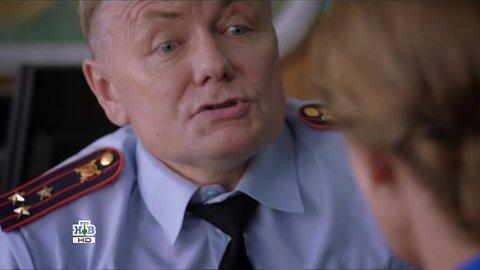Курортная полиция 1 сезон 7 серия