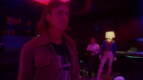 Квест 1 сезон 1 серия, кадр 27