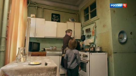 Лабиринты 1 сезон 1 серия, кадр 3