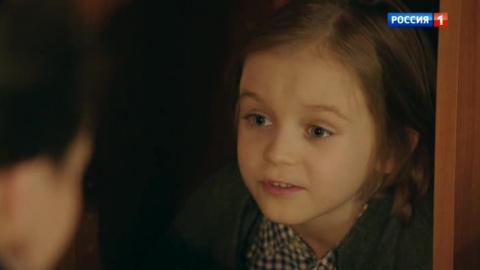 Лабиринты 1 сезон 1 серия, кадр 6