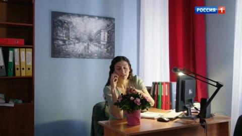 Лабиринты 1 сезон 14 серия