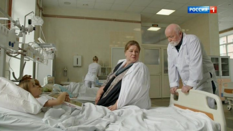 Лабиринты 1 сезон 15 серия, кадр 2