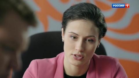Лабиринты 1 сезон 3 серия, кадр 3