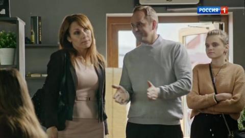 Лабиринты 1 сезон 3 серия, кадр 4