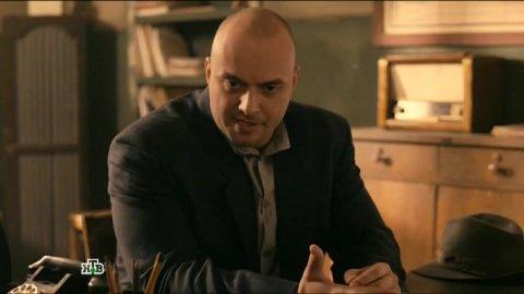 Легавый 2 сезон 15 серия