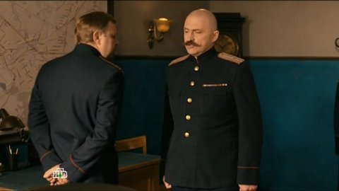 Легавый 2 сезон 17 серия, кадр 10