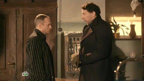 Легавый 2 сезон 25 серия